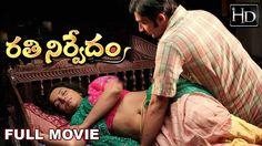 Rathinirvedam Full Hd Movie In Telugu   Shweta Menon, Sreejith