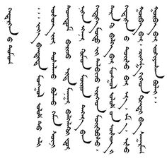 calligraphy from all over the world  smashing mazagine
