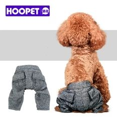 Pet Supplies Elegant Gray T Will Pants Suit Soft Thick Gray Leisure Comfortable for Pets Dogs Casual Clothing Grey-(XS)-Intl