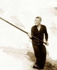 CHINESE POLE WEAPONS   ... Chinese Martial Arts (Part I): Legacy of the Long Pole.   Kung Fu Tea