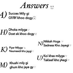 Dare Games, Games To Play, Love Quiz, Me Quotes, Funny Quotes, Quran Pak, Reality Of Life, Number Games, Fun Time