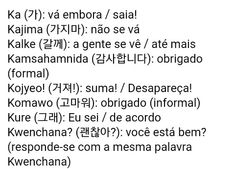 Korean Words Learning, Korean Language Learning, Learn Korean Alphabet, Language Dictionary, Learn Hangul, Korean Writing, Improve Your Vocabulary, Korean Lessons, How To Speak Korean