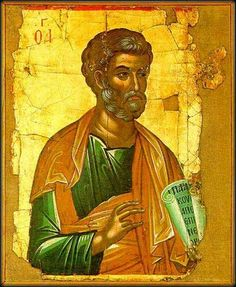 First Epistle of Peter, The Book of 1 Peter Commentary, Bible Study Byzantine Art, Byzantine Icons, Peter Bible, Greek Icons, Catholic Bible, Religion, African Royalty, Russian Icons, Greek History