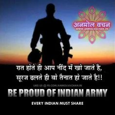 """Diwali wishes to Indian Army: Indian army, listed in world's largest army, this article dedicate to diwali wishes to soldiers. """"Mere Dost, mere Bhai, Mere hum saye, aap ho to hum hain, Jai Hind and Subh Deepavali 2017,""""We are because of you guarding us, Thank you"""" and very """"Happy Diwali to Indian Army"""" These are the example of some diwali wishes messages to soldiers, sent by people in form of diwali wishes SMS, Quotes, and """"Wishes to Indian army soldiers"""", in Hindi or English language"""