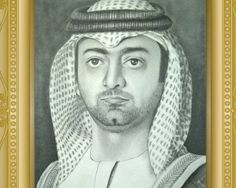 Creatopia - Dubai Calligraphy www.calligraphyuae.com +971551218154