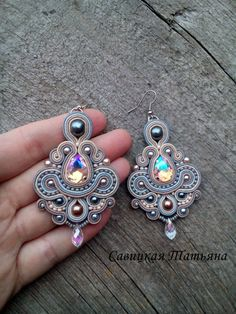 Bridal Unique Long Gray Beige Earrings-Statement Soutache Earrings - Hand Embroidered Soutache Jewelry -Gray Beige Sparkling Earrings