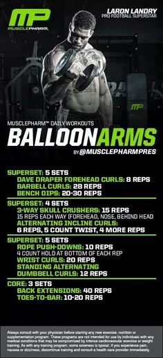 MusclePharm Balloon Arms