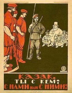 Grafica Rusa (17)