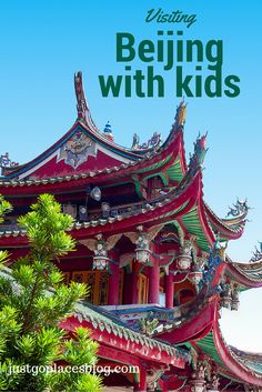 Travel tips for visiting Beijing with kids | China Travel