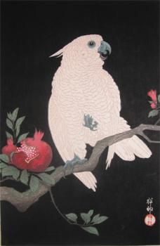 Shoson  Title:White Parrot and Pomegranate