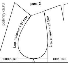 Выкройка одношовного рукава методом засечек | pokroyka.ru-уроки кроя и шитья
