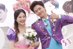 sungjae and joy Sungjae And Joy, Sungjae Btob, Kpop Couples, Cute Couples, Ulzzang, Yongin, We Get Married, Red Velvet Joy, Couple Wallpaper