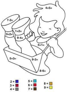 Math coloring page Activities For 6 Year Olds, Addition Activities, English Activities, Toddler Learning Activities, Preschool Activities, Kids Learning, Math Coloring Worksheets, 1st Grade Worksheets, Kindergarten Math Worksheets