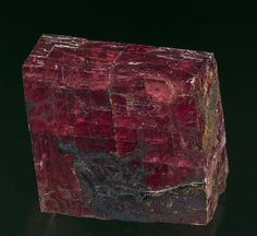 Rhodochrosite. Takatori mine, Shirosato-machi, Higashi-Ibaraki-gun, Ibaraki Prefecture, Kanto Region, Honshu Island, Japon Taille=3.2 x 2.9 cm