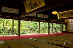 Niigata, Japanese House, Windows, Window