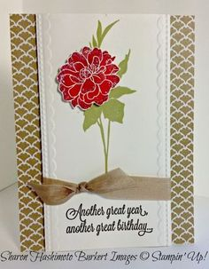 To color the flower, ink up the stamp with Real Red ink and then use a dauber to apply Cherry Cobbler ink around the edges and center of the flower.  Use some Dazzling Diamonds to add a little  sparkle.Fabulous Florets Birthday