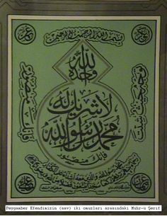 Nübüvvet Mührü Sırları Ve Mucizeleri-peygamberimizin-iki-omuzu-arasindaki-muhuru-serif.jpg