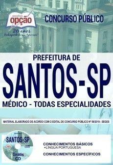 Concurso Prefeitura De Santos Concurso Prefeitura Concurso E