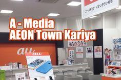 Reserve o iPhone 7 na au em Kariya (Aichi). Muitas vantagens para quem trocar de…