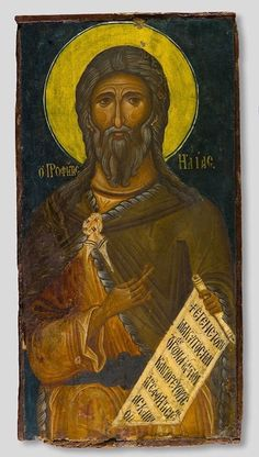Painted on an icon 800 years ago in Kastoria, the Prophet Elijah is tied to the Greek city as the sacred protector of its fur industry Religious Images, Religious Icons, Religious Art, Byzantine Icons, Byzantine Art, My Church, Catholic Art, Art Icon, Orthodox Icons