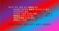 박치우, [사상과 현실] 전자책 이벤트. 5. 24-26.