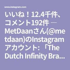 いいね!12.4千件、コメント192件 ― MetDaanさん(@metdaan)のInstagramアカウント: 「The Dutch Infinity Braid Tutorial! @sweethearts_hair」