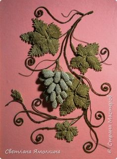 Картина панно рисунок Макраме Виноградная лоза 2 Проволока Шпагат фото 2 Macrame Patterns, Beading Patterns, Retro Crafts, Micro Macramé, Macrame Art, Irish Crochet, Twine, Textile Art, Grape Vines