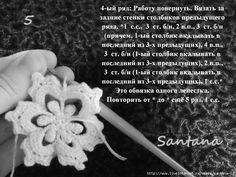 Автор SANTANA . | OK.RU Filet Crochet, Irish Crochet, Crochet Flowers, Crochet Lace, Easy Stitch, Crochet Baby Shoes, Crochet Woman, Irish Lace, Crochet Projects