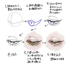 こうちゃ on in 2020 Anatomy Sketches, Anatomy Drawing, Anatomy Art, Drawing Sketches, Drawings, Drawing Reference Poses, Drawing Skills, Drawing Lessons, Drawing Techniques