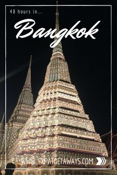 Bangkok is a popular stopover for many tourists visiting Thailand and is the gateway to South East Asia. It is also the perfect long weekend for expats living in Asia. It can be overwhelming for the first time traveller and many leave remembering only the heat, chaotic traffic and questionable smells as they wander the streets. I've put together the perfect Bangkok layover itinerary!