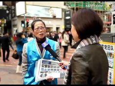 香港訪問の大陸観光客 共産党脱退ブーム