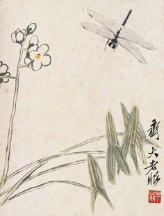 9588a65088ed8bcfab1e768b3ccc1896--chinese-painting-asian-art.jpg 455×600 pixels