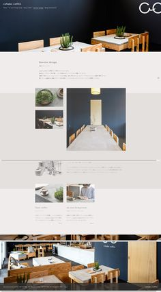 Interior design|cobuke coffee|千葉市稲毛区小深町のカフェ コブケコーヒー