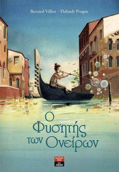 The dream blower, Thibault Prugne - Book Cover Design, Book Design, Album Jeunesse, Illustrations And Posters, Cartoon Kids, Romance Books, S Pic, Book Illustration, Childrens Books