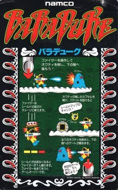 Baraduke (Namco, 1985) - Instruction Card #retro #games #arcade