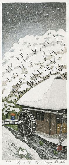 (Japan) Spring Snow by Kazuyuki Ohtsu (1935 ~  ). woodblock print