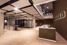 Woodco Offices - Trento - 2