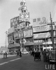 PIN141_Shanghai Billboard Date taken: January 1948