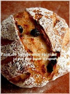 「ヨーグルト仕込み セーグル・レザン」いたるんるん | お菓子・パンのレシピや作り方【corecle*コレクル】