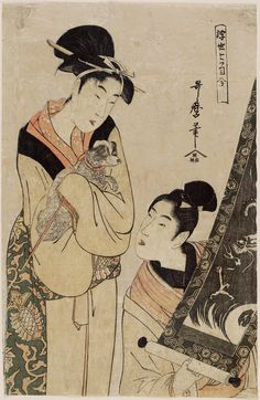 Dragon and Dog, from the series Zodiac Pairs in the Floating World (Ukiyo nanatsume awase) - Kitagawa Utamaro I (Japanese, (?)–1806) | Museum of Fine Arts, Boston