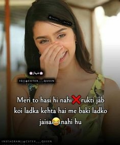 Funny Attitude Quotes, Sarcasm Quotes, Fact Quotes, Funny Quotes In Hindi, Cute Funny Quotes, Funniest Quotes, Happy Birthday Best Friend Quotes, Best Friends Forever Quotes, Crazy Girl Quotes