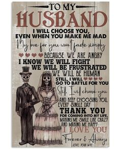 Mountain Biking Discover Perfect Gifts For Husband - To My Husband Poster Perfect Gifts To My Husband Poster Love Quotes For Her, Cute Love Quotes, Love My Husband Quotes, Niece Quotes, Message For Husband, Soulmate Love Quotes, Dad Quotes, Daughter Quotes, Mother Quotes