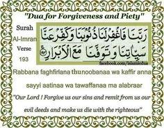 Dua for forgiveness & piety