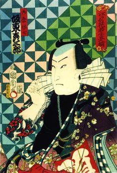 「御祭佐七 坂東彦三郎」1864年 豊原国周