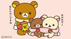 From today it is December. Rilakkuma also warmly prepares for winter.