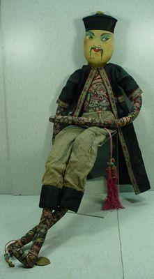 Asian gentleman. 1924.