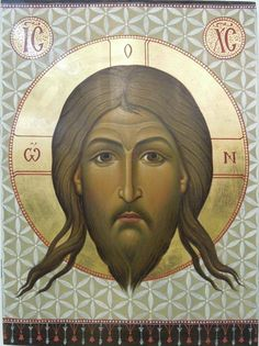 The Mandylion Whispers of an Immortalist: Icons of Our Lord Jesus Christ 2