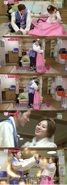 Yura and Hong Jong Hyun