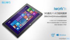 Mola: Cube iWork 11, una tablet de 11.6 pulgadas y funciones de teléfono