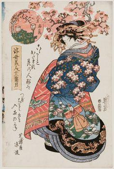 Keisai Eisen: Third Month, Cherry Blossoms in the Yoshiwara (Sangatsu, Kuruwa no hana): . of the Shibauraya, from the series Twelve Months of Beauties of the Floating World (Ukiyo bijin jûnikagetsu) - Museum of Fine Arts Classic Art, Vintage Art, Elements Of Art, Museum Of Fine Arts, Japanese Graphic Design, Japanese Woodblock Printing, Art, Japanese Vintage Art, Geisha Art